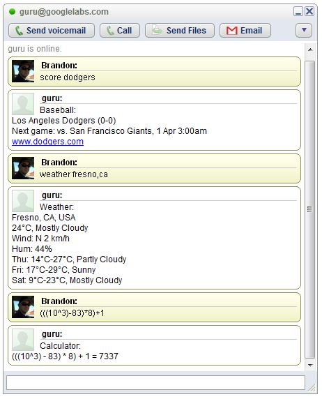 Google Talk Guru Screenshot